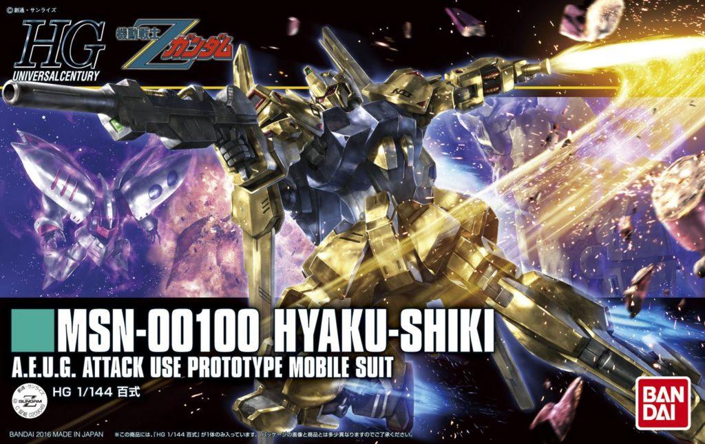 HYAKU-SHIKI: Box Art, Many NEW Official Images