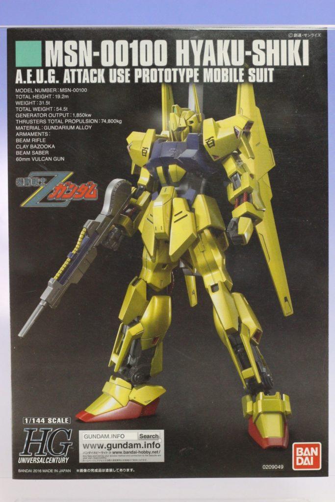 HGUC REVIVE 1/144 MSN-00100 HYAKU-SHIKI