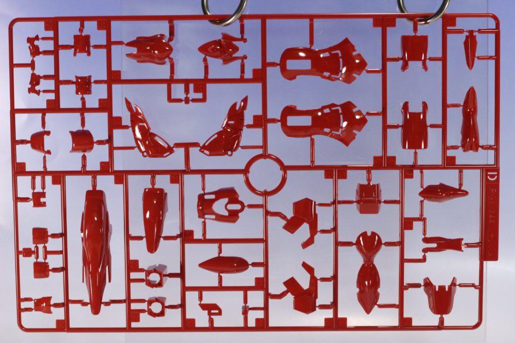 RG 1/144 SINANJU: BOX OPEN REVIEW