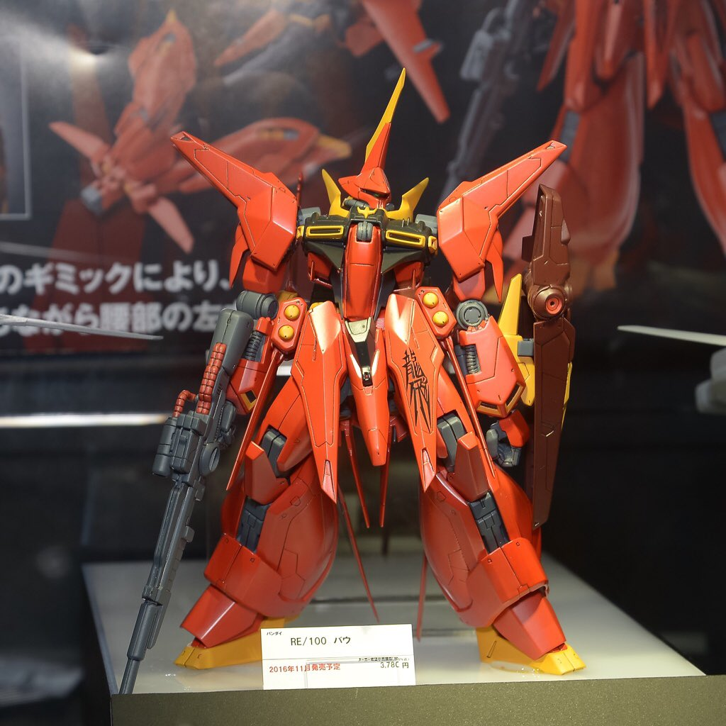 re  100 bawoo on display   c3 tokyo 2016  photoreport no 21