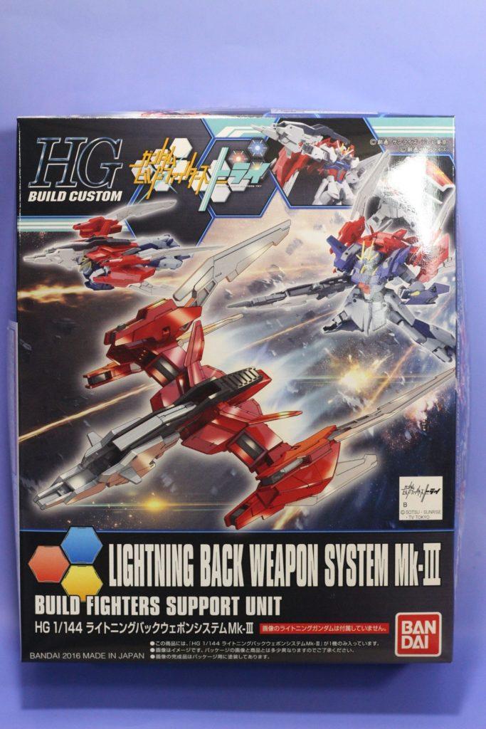HGBC 1/144 LIGHTNING BACK WEAPON SYSTEM Mk-III