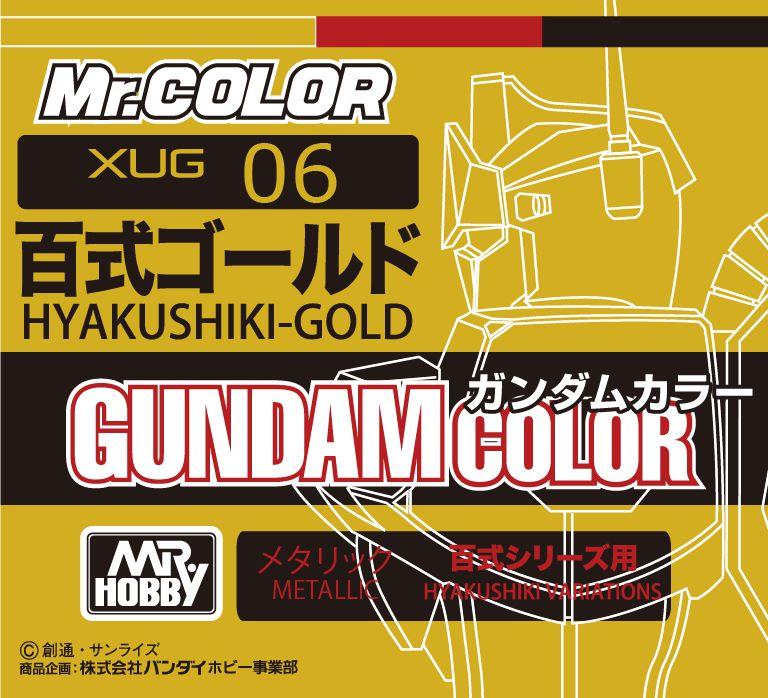 [MR.HOBBY GUNDAM Color] Mr.COLOR XUG 06 HIAKUSHIKI-GOLD
