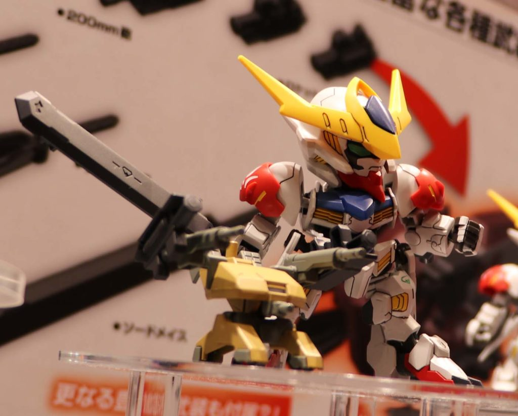 BB senshi No.402 GUNDAM BARBATOS LUPUS DX