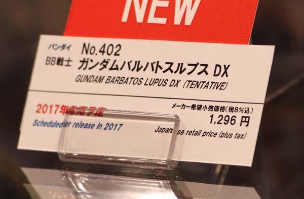 56-zenniti-sd001-038