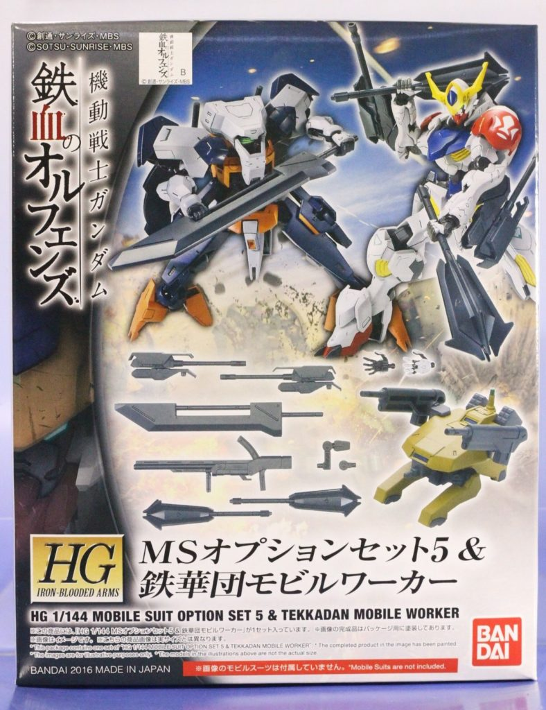 HG 1/144 MOBILE SUIT OPTION SET 5 and TEKKADAN MOBILE WORKER