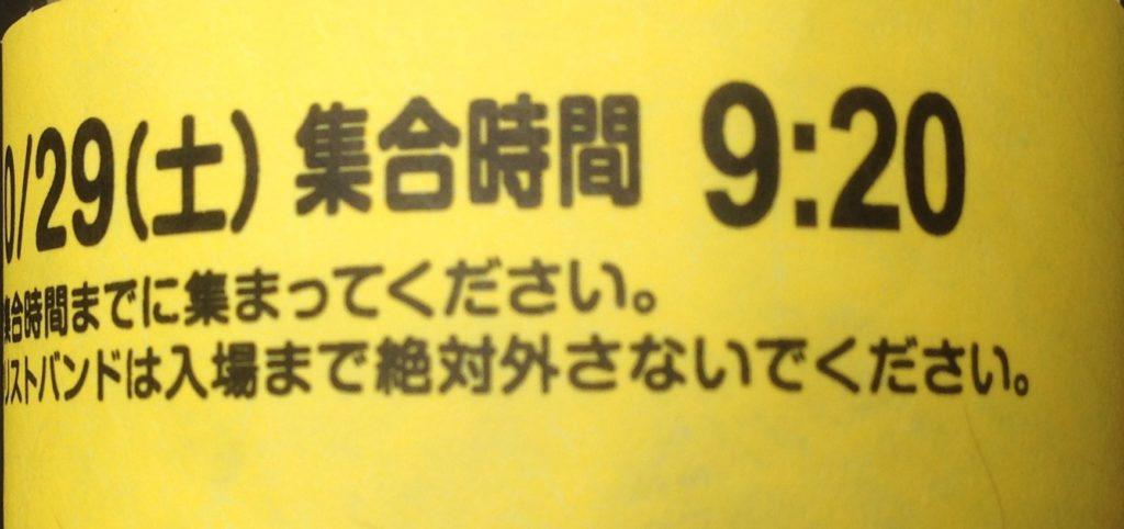 TAMASHII NATION 2016 and IKEBUKURO GUNDAM IRON-BLOODED ORPHANS Exhibition
