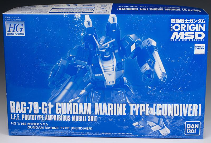P-Bandai HG The ORIGIN MSD RAG-79-G1 GUNDAM MARINE TYPE [GUNDIVER]