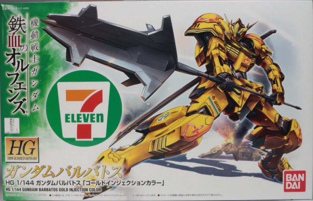 SEVEN ELEVEN HG IBO 1/144 GUNDAM BARBATOS GOLD INJECTION