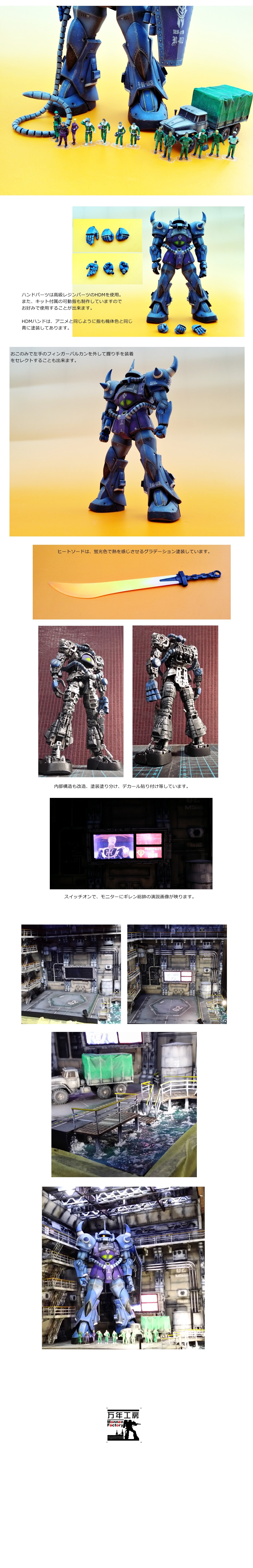 MG GOUF Ver.2.0 + RAMBA RAL CORPS + Sound Effects + LEDs. FULL REVIEW