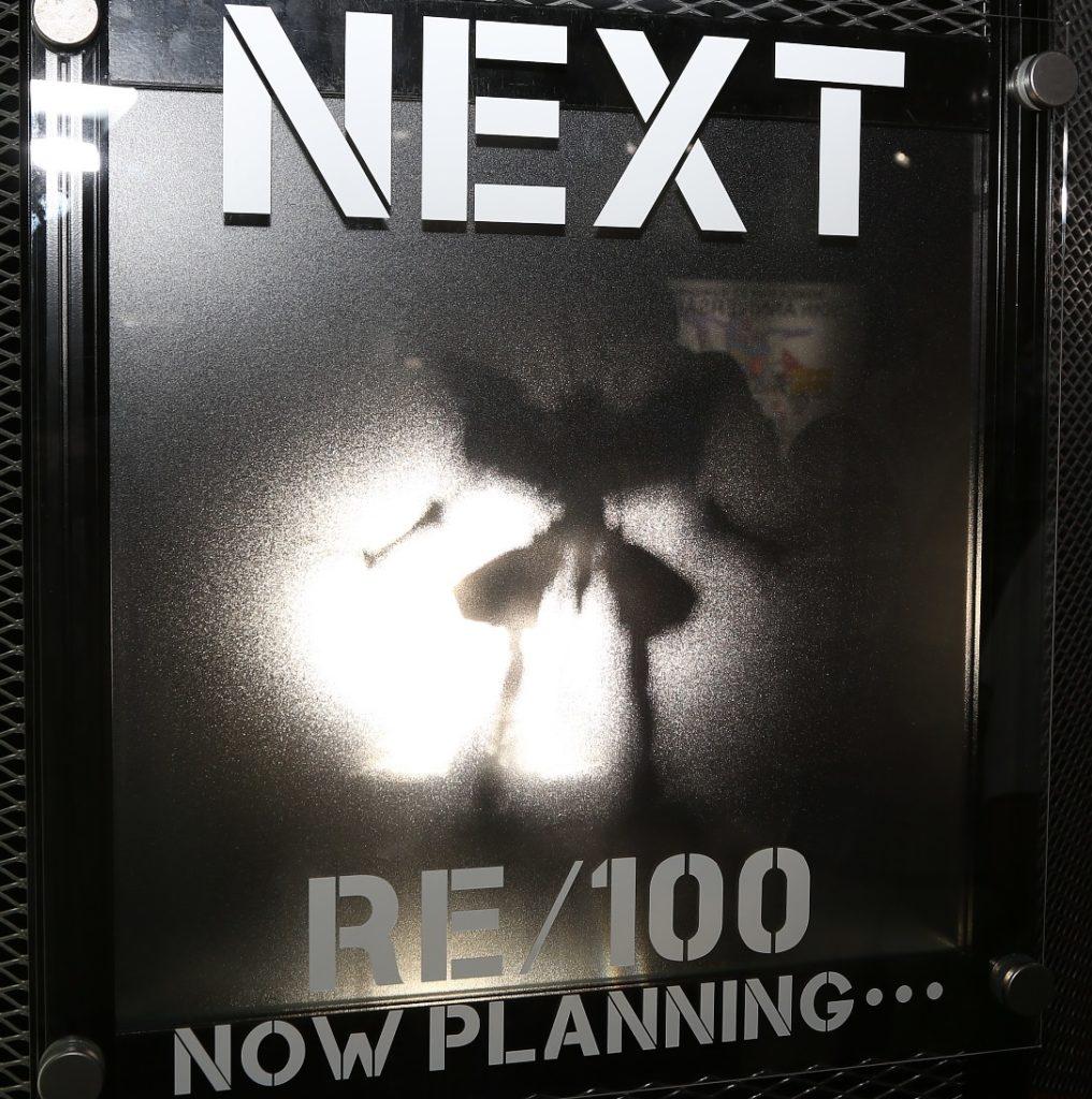 RE/100 ハンマハンマ