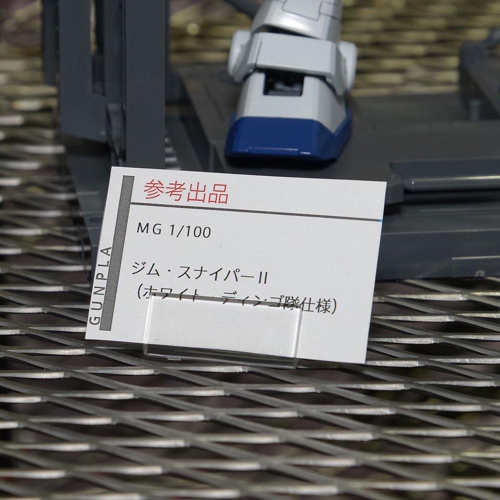 image-61