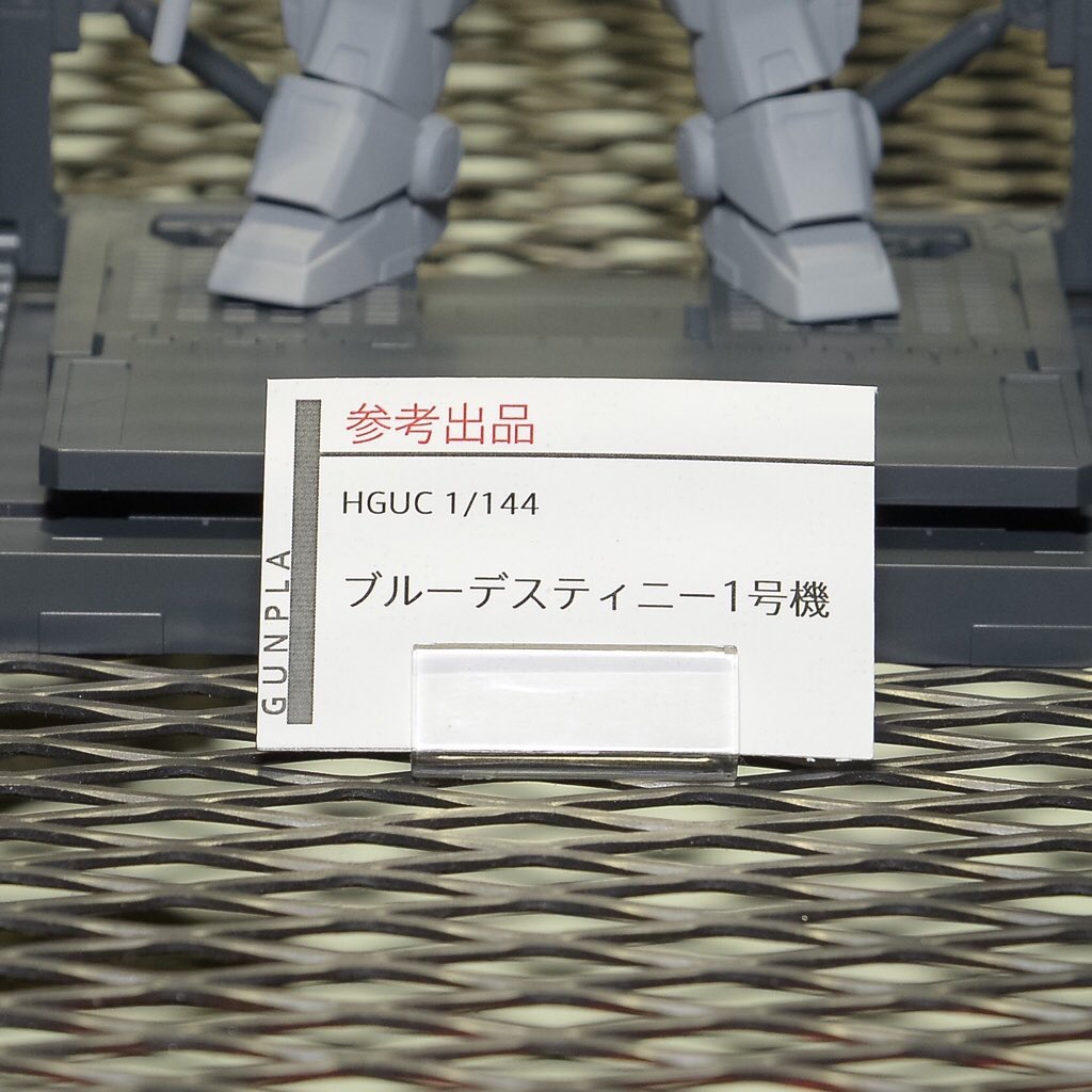 image-68