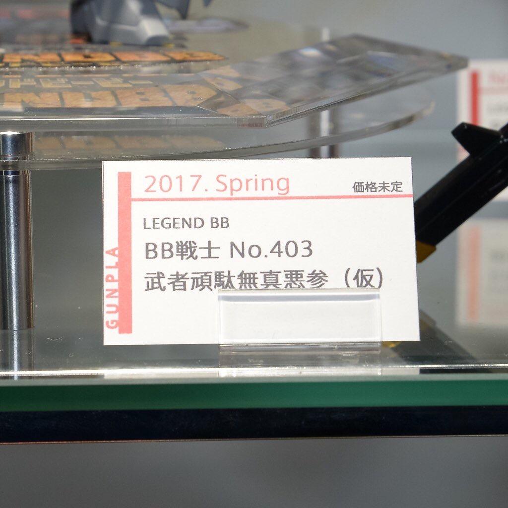 image-85