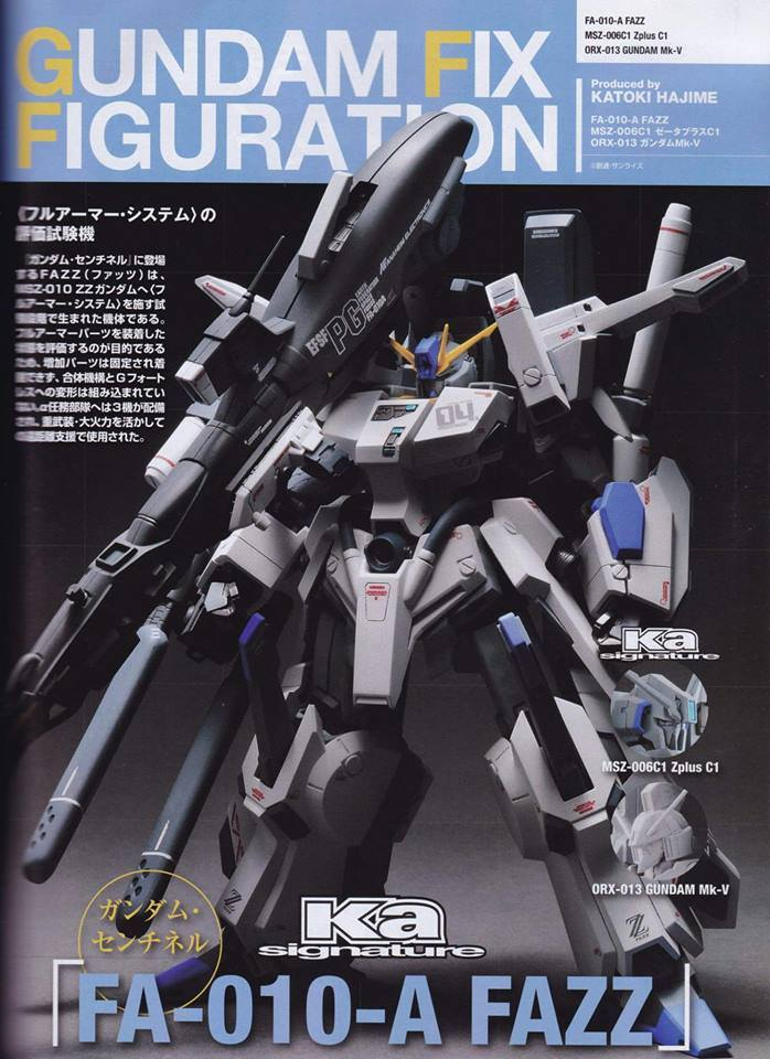 YEAR 2017: UPCOMING GUNPLA, ACTION FIGURES related. Many Big Size Scans