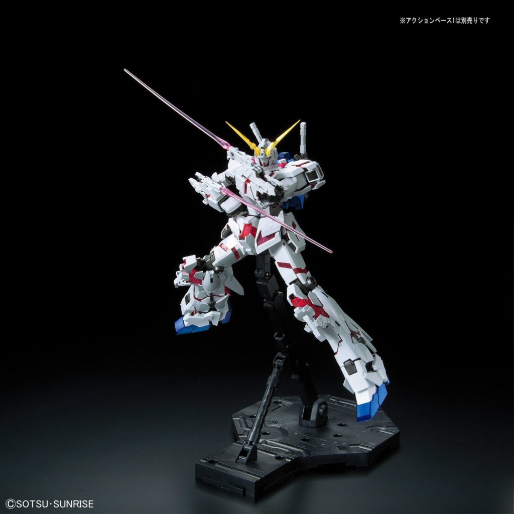 MG 1/100 UNICORN GUNDAM RED/GREEN TWIN FRAME EDITION TITANIUM FINISH