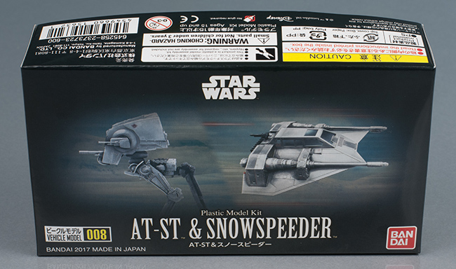 [Full review] Bandai x Star Wars Vehicle Model 008: AT-ST and SNOWSPEEDER.