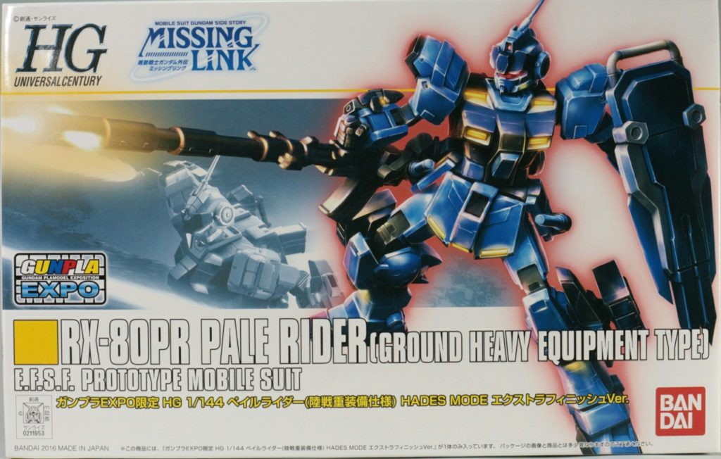 [FULL REVIEW] GUNPLA EXPO Limited HGUC 1/144 PALE RIDER (Ground Heavy Equipment Type) HADES MODE Extra finish Ver.