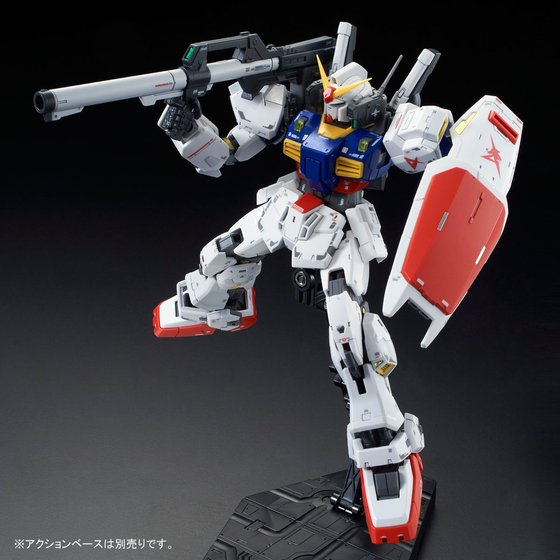 P-Bandai RG 1/144 GUNDAM Mk-II RG LIMITED COLOR Ver. Official Images, Info Release