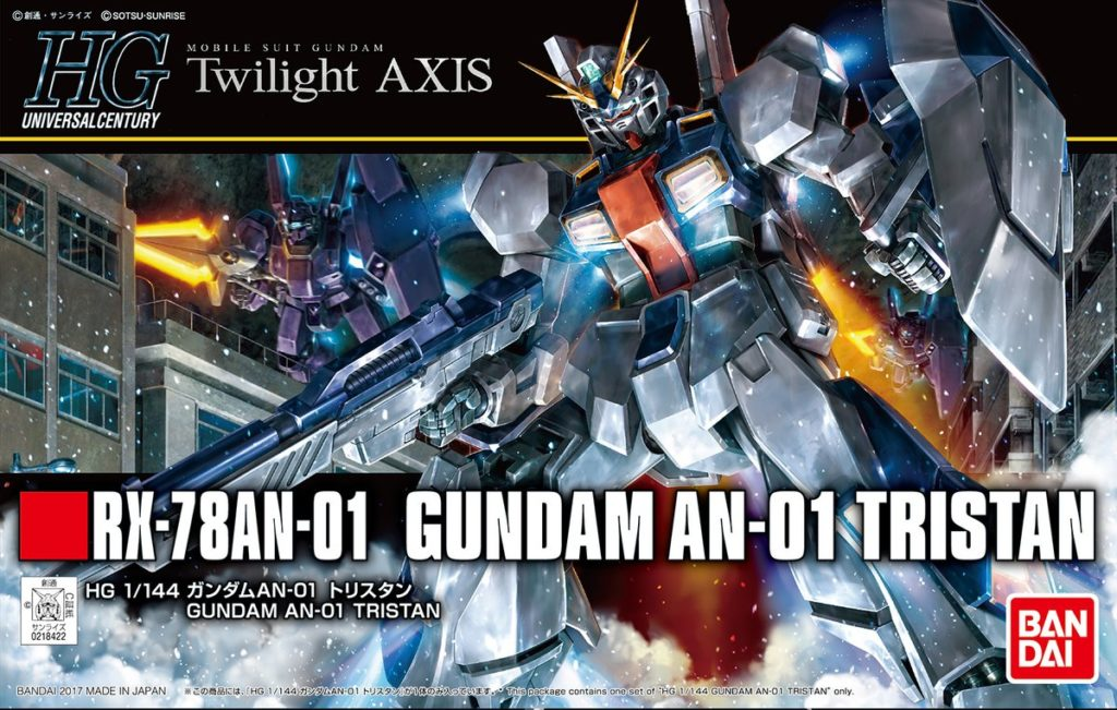 HGUC 1/144 Twilight AXIS RX-78AN-01 GUNDAM AN-01 TRISTAN: Box Art, Official Big Size Images, Info Release