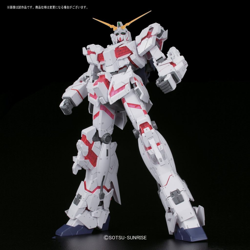 1/48 MEGA SIZE MODEL UNICORN GUNDAM (DESTROY MODE): JUST ADDED NEW Official Images, Info Release