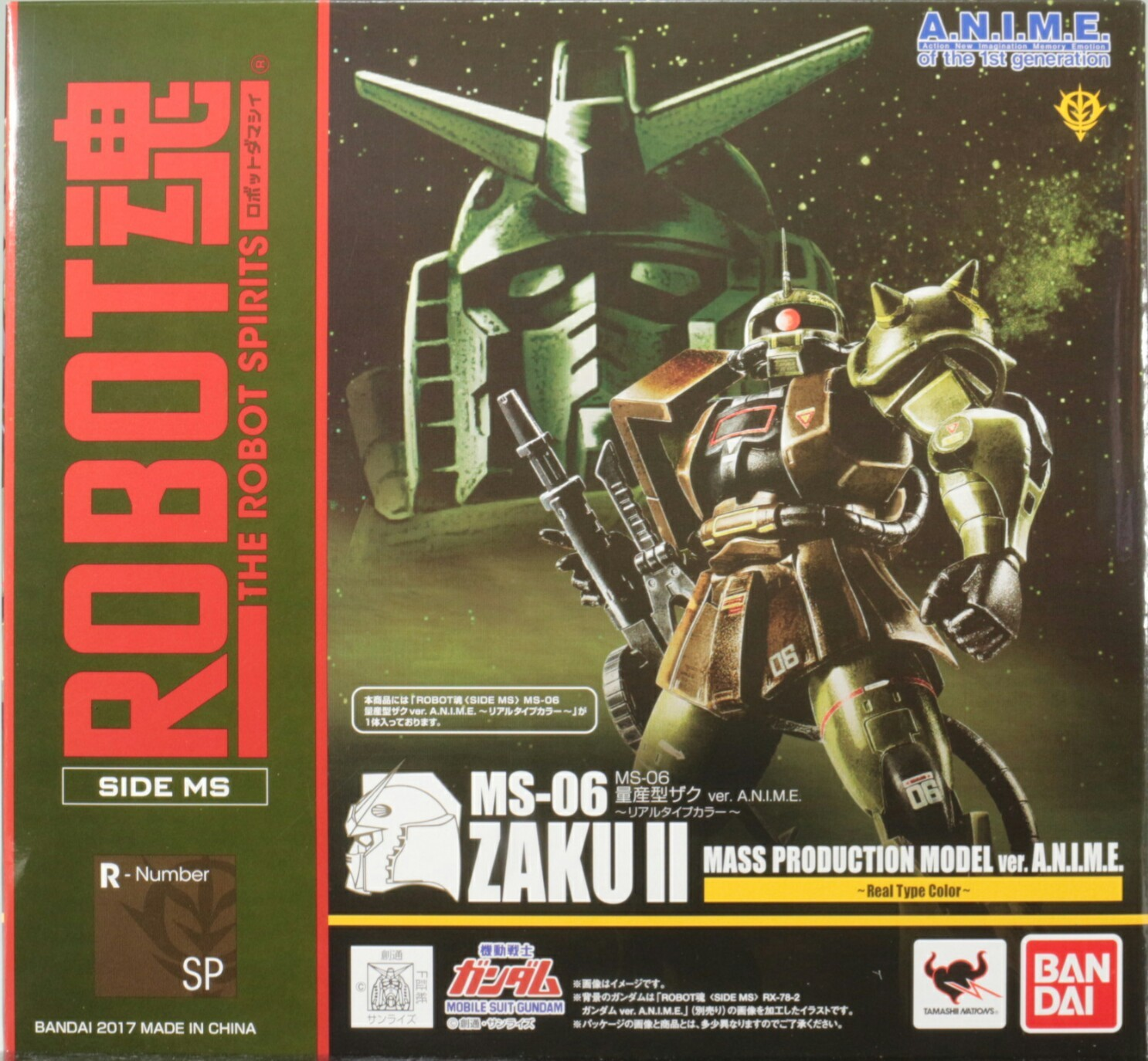 Robot Spirits A.N.I.M.E Model Gundam SIDE MS Zaku Mass Production ver.MS-06