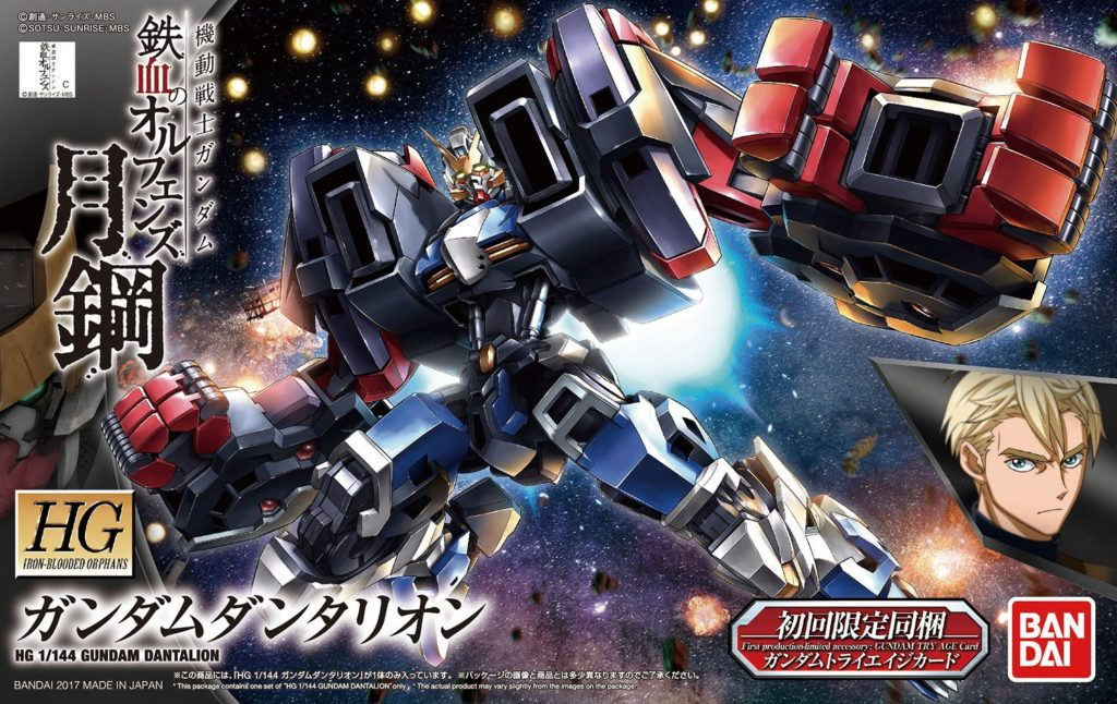 HG IBO 1/144 GUNDAM DANTALION: Just Added No.25 Big Size Images. Almost a REVIEW!!! (info Release)