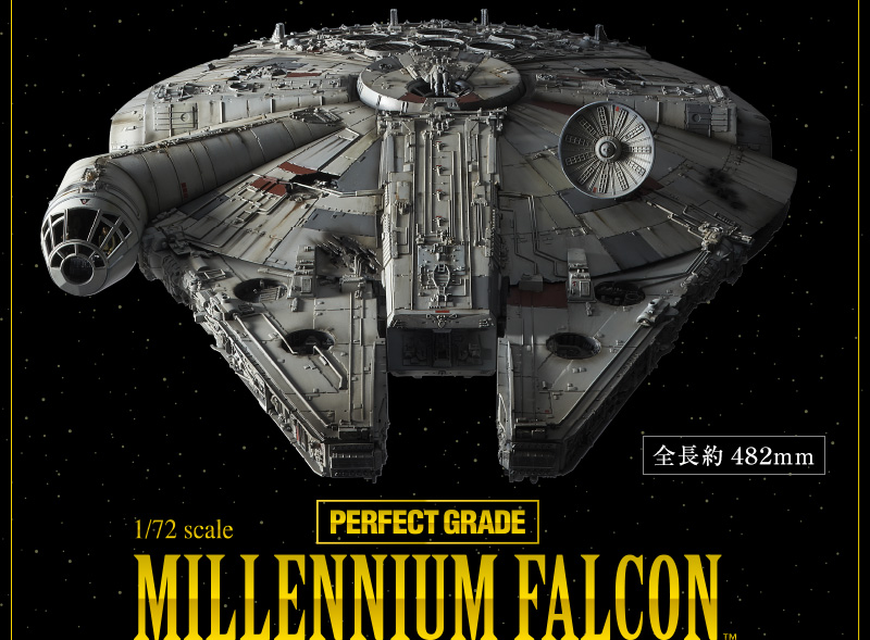 P-Bandai x Star Wars: PERFECT GRADE 1/72 scale MILLENNIUM FALCON. Official Photo Review, Many Images, Info Release