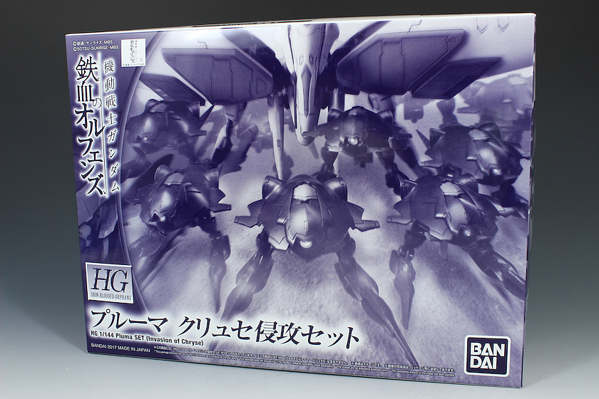 [FULL DETAILED REVIEW] P-Bandai HGIBO 1/144 PLUMA SET (Invasion of Chryse)