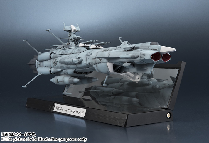 Kikan Taizen Space Battleship Yamato 2202: 1/2000 ANDROMEDA. Many Official Images, Full Info