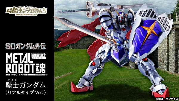 TAMASHII WEB EXCLUSIVE: METAL ROBOT魂 KNIGHT GUNDAM (Real Type Ver.) Official Images, Info Release