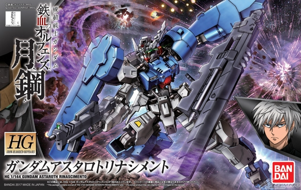 HG IBO 1/144 GUNDAM ASTAROTH RINASCIMENTO: Box Art, Sample Review (a lot of images) Info Release