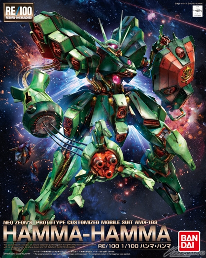 RE/100 HAMMA-HAMMA: Box Art, Sample Review (a lot of Images), Info Release