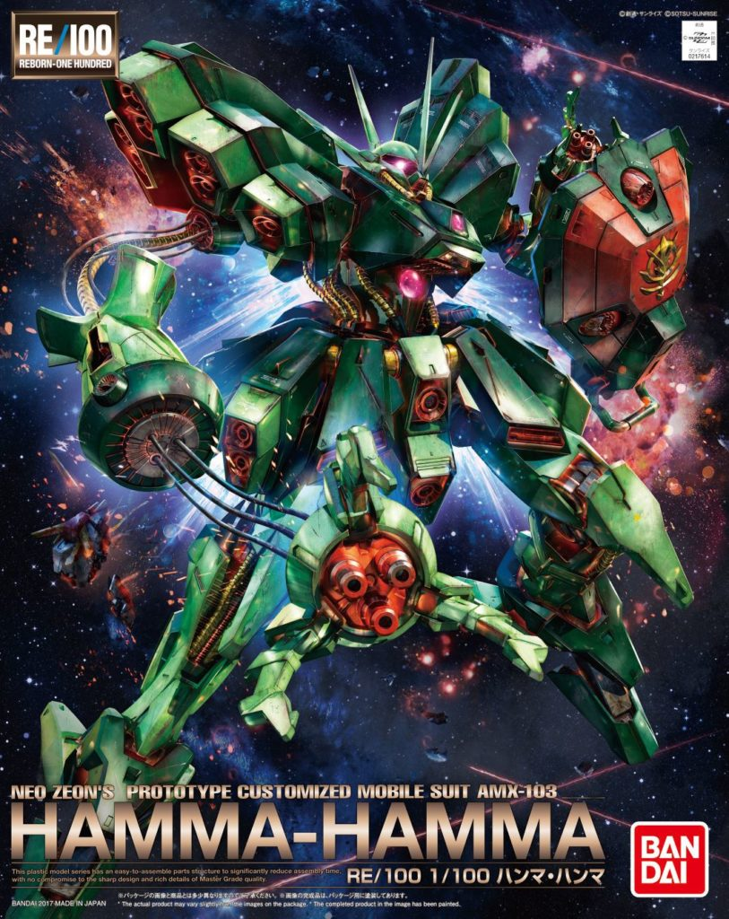 RE/100 HAMMA-HAMMA: Just Added NEW Big Size Official Images, Info Release