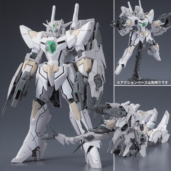 HGBF 1/144 Reversible Gundam: Just Added Many Big Size Official Images, Info Release