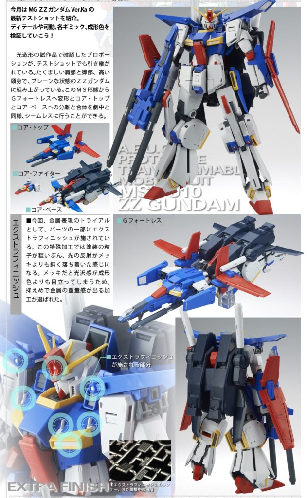 MG 1/100 MSZ-010 ZZ GUNDAM Ver.Ka: FULL OFFICIAL REVIEW, Info Release