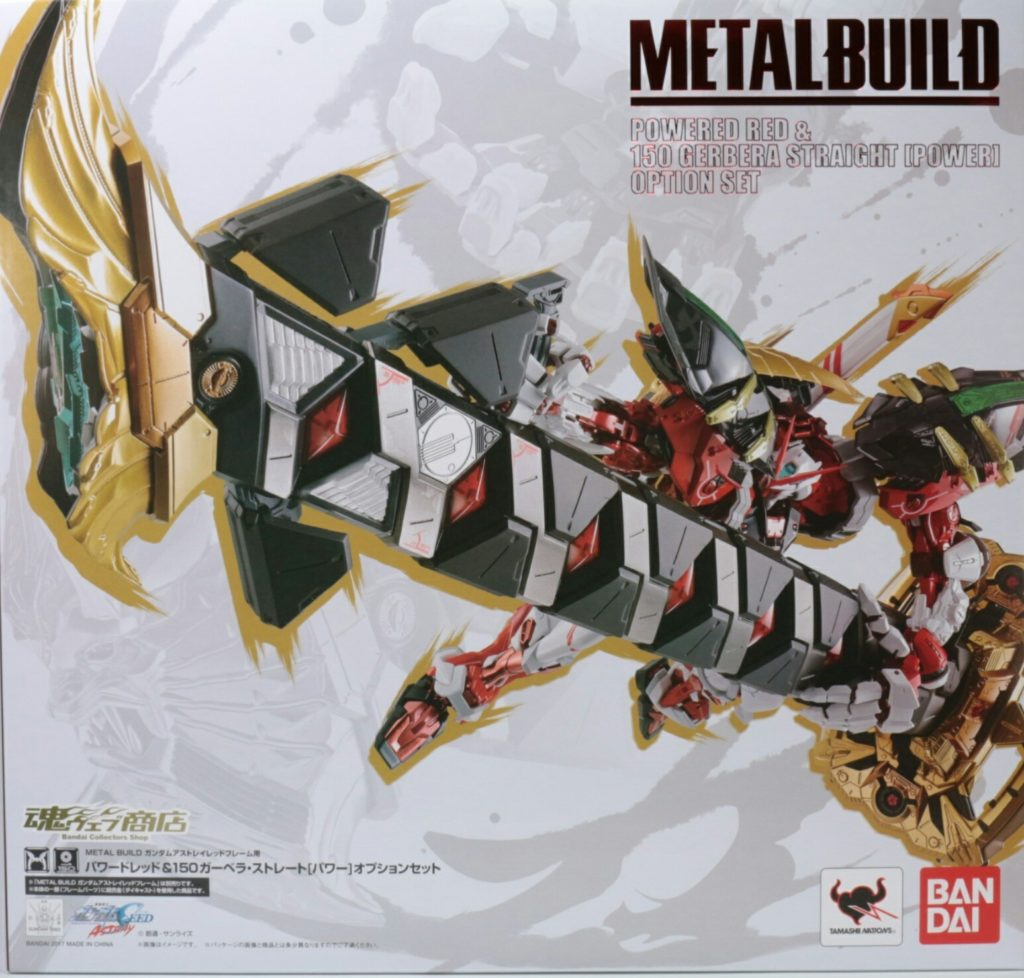 NEW FULL DETAILED REVIEW: METALBUILD 1/100 POWERED RED and 150 GERBERA STRAIGHT [POWER] Option Set. Many Big Size images
