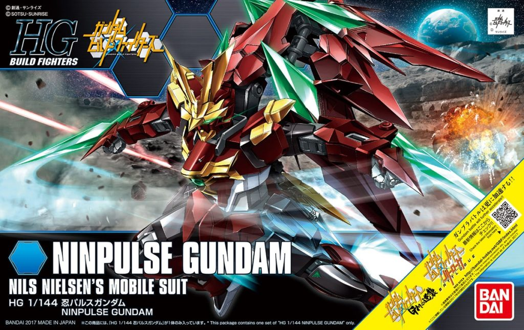 HGBF 1/144 NINPULSE GUNDAM (Nils Nielsen's Mobile Suit): Just Added Box Art, Many NEW Big Size Official Images, Info Release