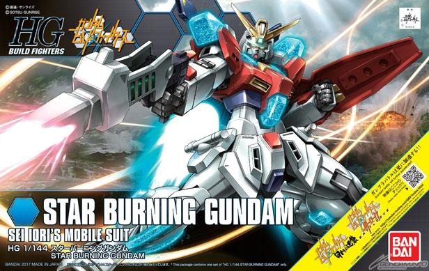 HGBF 1/144 STAR BURNING GUNDAM (Sei Iori's Mobile Suit): Just Added Box Art, Many NEW Official Images, Info Release