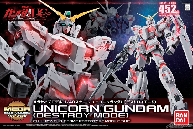 MEGA SIZE MODEL 1/48 UNICORN GUNDAM (DESTROY MODE): Just Added Box Art, Many NEW Official Images, Info Release