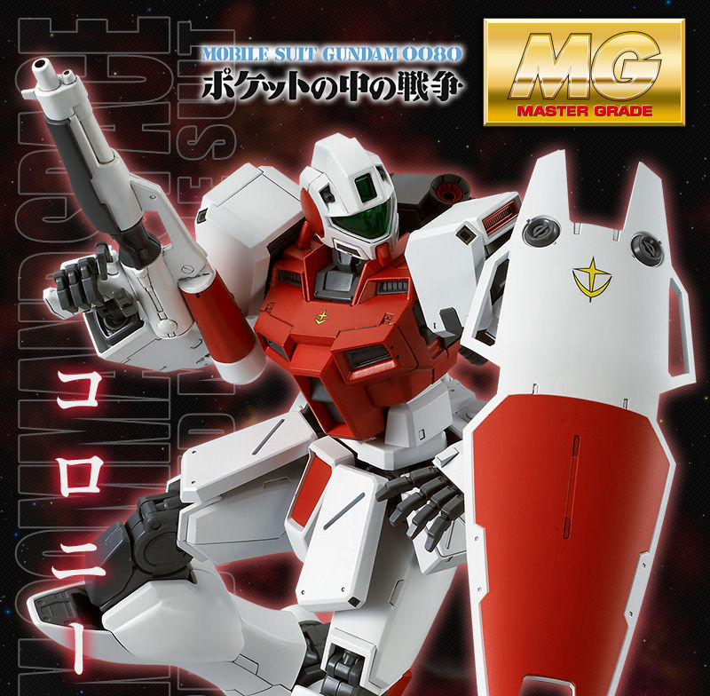 P-Bandai MG 1/100 RGM-79GS GM COMMAND (SPACE TYPE): Many Images, info, November Release