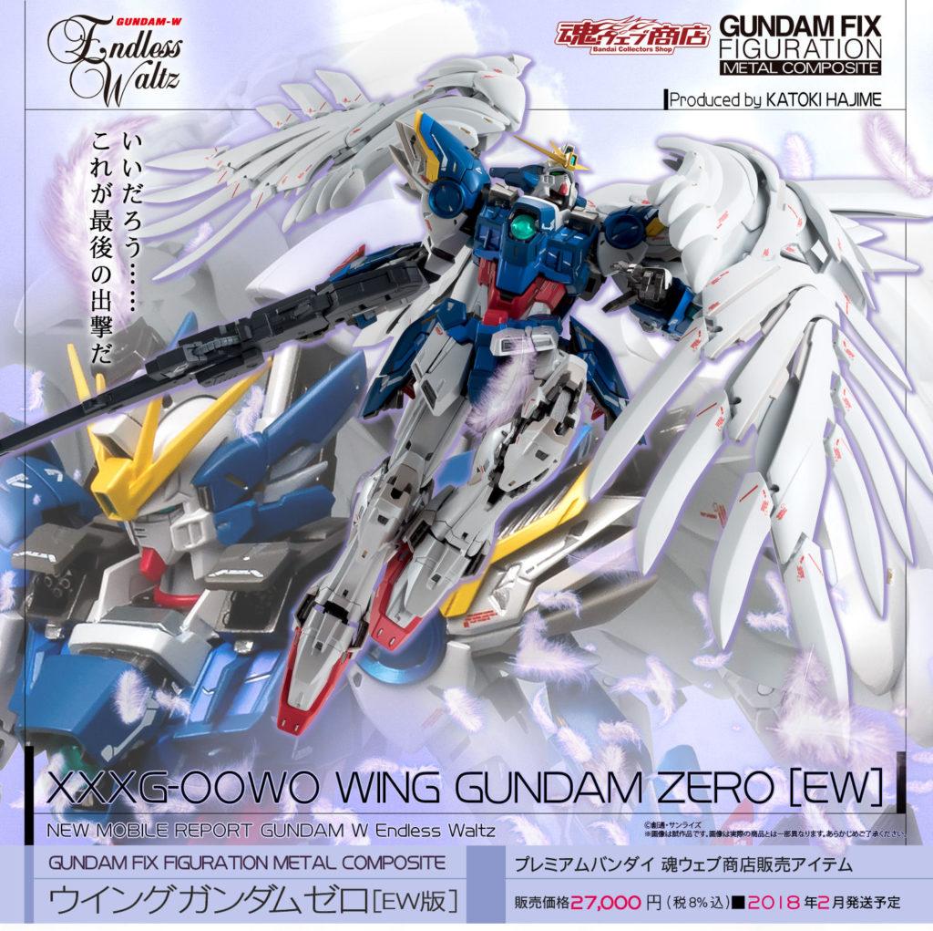 P-Bandai FIX FIGURATION METAL COMPOSITE WING GUNDAM ZERO EW CUSTOM: Full Official Images, Info Release
