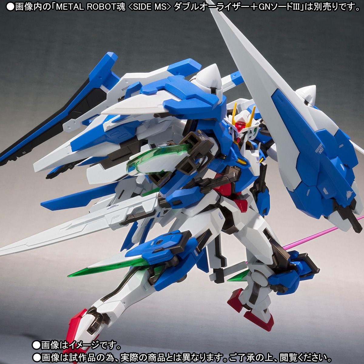 P Bandai Metal Robot魂 Xn Raiser Seven Sword Parts Set