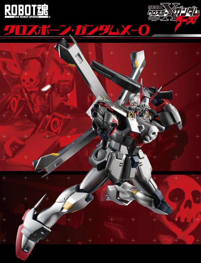 P-Bandai ROBOT魂 CROSSBONE GUNDAM X-0: Full Official Images, Info Release