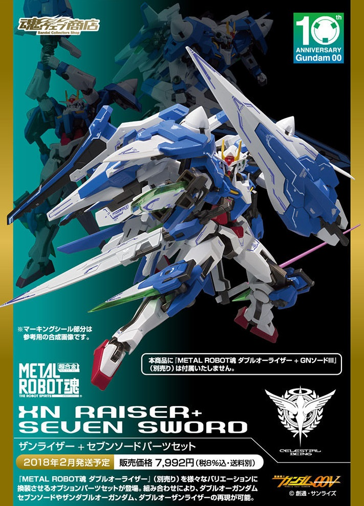 P-Bandai METAL ROBOT魂 XN RAISER + SEVEN SWORD PARTS SET: Full Official Images, Info Release