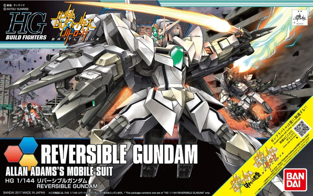 HGBF 1/144 REVERSIBLE GUNDAM ALLAN ADAMS'S MOBILE SUIT:  Just Added Box Art, Many Official Images, Info Release