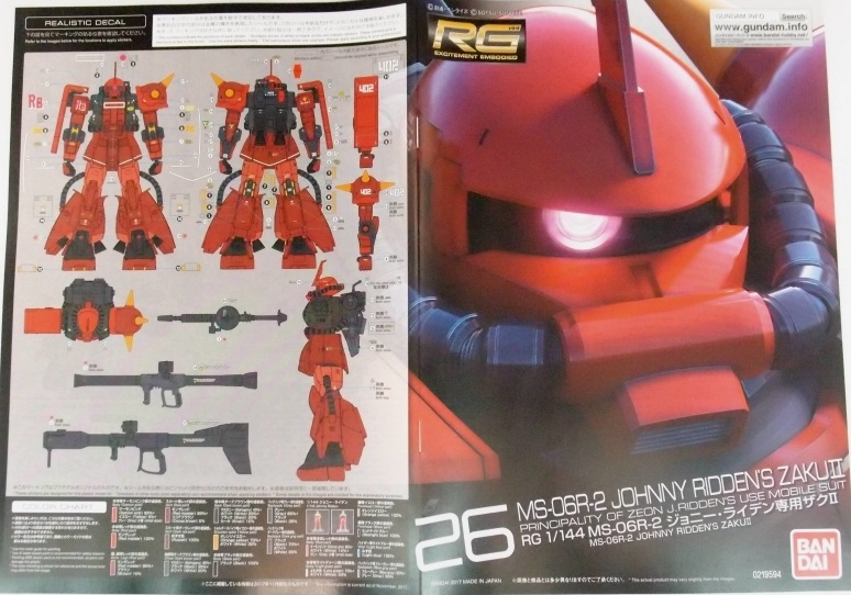 RG 1/144 MS-06R-2 JOHNNY RIDDEN'S ZAKU II: BOX OPEN REVIEW