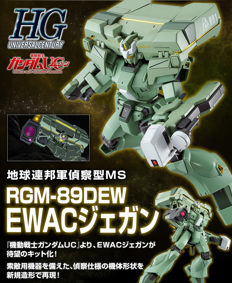 P-Bandai HGUC 1/144 RGM-89DEW EWAC JEGAN: Full Official Promo Posters, Images, Info Release