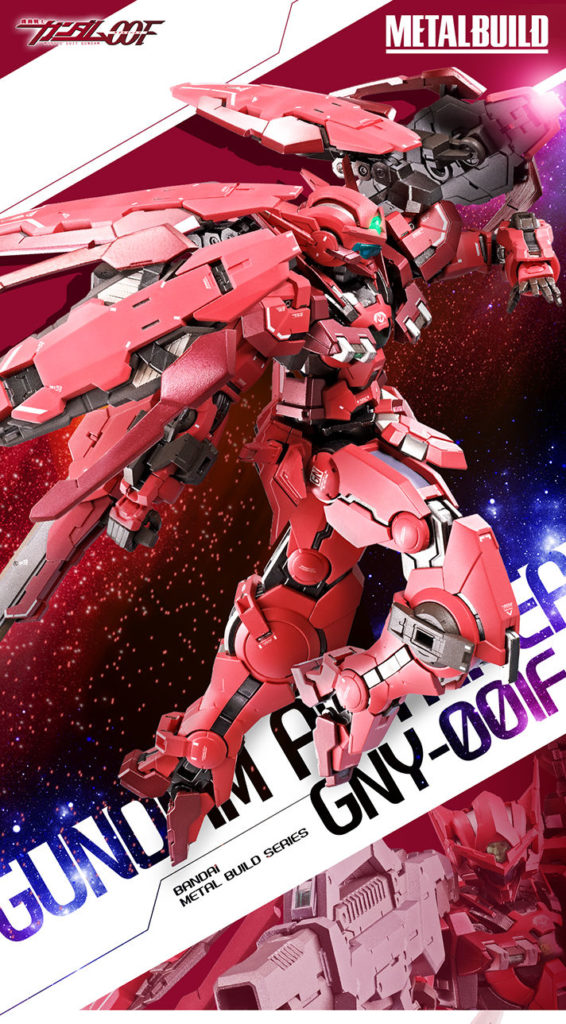 P-Bandai METALBUILD 1/100 GUNDAM ASTRAEA TYPE-F (GN HEAVY WEAPON SET): A LOT of Official Images, Info Release