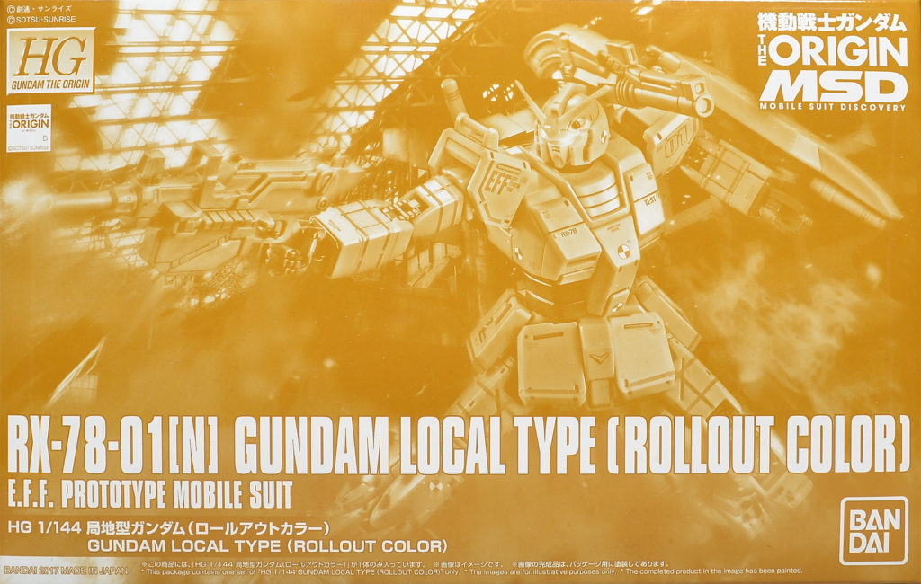 FULL REVIEW: P-Bandai HG THE ORIGIN MSD 1/144 RX-78-01[N] GUNDAM LOCAL TYPE [ROLLOUT COLOR] A Lot of Images