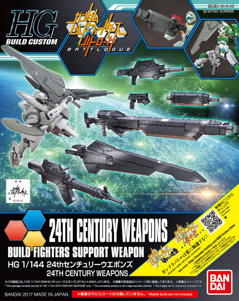REVIEW HGBC 1/144 24TH CENTURY WEAPONS